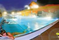 Бонусы скидка 3500 рублей при условии бронирования до 31. Расслабься на все 100% на термальном спа - курорте в Словакии, г. Санкт-петербург.