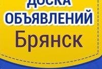 Мы продаём остатки со скидкой 60%. Легендарный металлический телефон Nokia 6700 осталось всего 25 штук, г. Брянск.