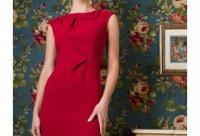 Со скидкой 10% 4041 руб. Элегантное платье идеальный вариант на праздник и на каждый день, г. Чита. Новые скидки и акции.