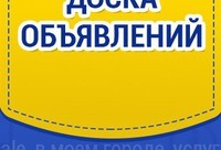 """Брутальный мужской комплект """"Dominik"""" - барахолка в Кунцево, филидоска объявлений, г. Москва."""