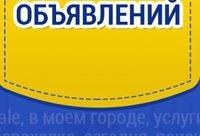 Мы продаём остатки со скидкой 60%. Легендарный металлический телефон Nokia 6700 осталось всего 25 штук, г. Москва. Вам предоставляется скидка.