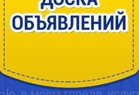 Мы продаём остатки со скидкой 60%. Легендарный металлический телефон Nokia 6700 осталось всего 25 штук, г. Москва.