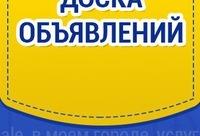 Мы продаём остатки со скидкой 60%. Легендарный металлический телефон Nokia 6700 осталось всего 25 штук, г. Москва. Лучшие скидки для интернета.