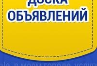 Мы продаём остатки со скидкой 60%. Легендарный металлический телефон Nokia 6700 осталось всего 25 штук, г. Москва. Сегодня мега скидка.