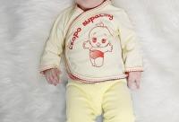 Цена без скидки 310 р. - детская одежда СПБ [ягруша! ], г. Санкт-петербург. Мега скидки сегодня.