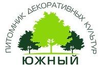 """Подробности вы можете узнать по телефону 8-800-700-16-20 - питомник растений """"Южный"""", г. Серпухов."""