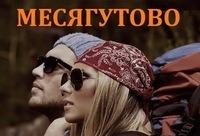 Детям скидка 50% до 5 лет. Комфортабельные автобусы Wifi TV страховка, г. Уфа.
