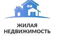 """А уже в сентябре будут сданы два дома квартала """"Германия"""", г. великий Новгород. Онлайн скидки."""