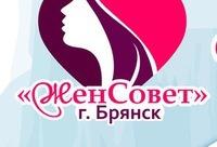 Хочу обменять их на скидки. Кто пользуется городским такси 222222 - женсовет, г. Брянск, г. Владимир.