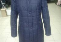 """Цена со скидкой 30% всего 5250 руб - магазин: модная женская одежда """"Для Тебя"""", г. Вологда. Нашим клиентам предоставляется скидка."""