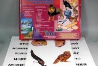 Цена набора 5360 рублей просите скидку. Школьная библиотека фотоизображений - магазин ученик, г. нижний Тагил. Новые скидки и акции.