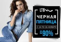 У нас действуют скидки до -90% в джинсовом магазине LTB - псковская лента новостей ПЛН.