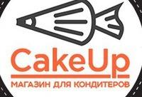 При заказе от 2000 скидка на доставку 50% от 3500 - бесплатно - Cakeup. Магазин для кондитеров, г. Самара.