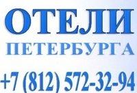Лебедушка - это сеть недорогих гостиниц в Санкт-петербурге. У нас много скидок.