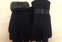 Цена со скидкой всего 190 рублей. В наличии теплые мужские перчатки с хорошей скидкой - одежда для ангелочков, г. Архангельск.