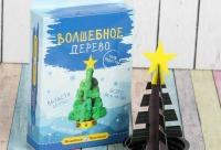 При заказе от 10 штук - скидки. Волшебные кристаллы елочка зеленая со звездой - подарки на новый год 2018 Москва.