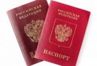 Оплачивать госпошлины со скидкой можно до 01 января 2019 года - п. для тех кто оформляет загранпаспорт самостоятельно, г. Иркутск. Cкидки, распродажи.