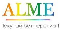 Дополнительный улов в виде кэшбэка от Alme - http://Alme.ru - кэшбэк до 60% на всё, г. Москва. Значительныескидки, распродажи.