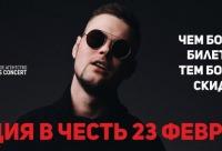 [ C 23 по 25 февраля - такие огромные скидки будут только 3 дня ] - зомб, Ростов-на-дону, 24 марта. Мир скидок для наших клиетнов.