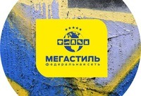 """""""Скидки до 90%"""" с 24 февраля по 3 марта. Санкт-петербург гипермаркет мегастиль на ул. всем клиентам предоставляется скидка."""