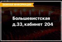 По скидке купить билеты. Вокальное шоу вызов, Саранск, рдк, 2018. Не упустите наши скидки и распродажи.