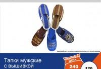 Данная модель уже представлена со скидкой - поэтому покупка станет выгодной вдвойне, г. Иваново. У нас время скидок.