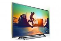 Отличный телевизор, без наценки, без оплаты доставки, скидка, г. Калининград.