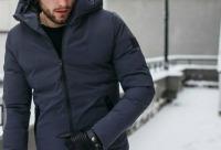 Последняя возможность купить отличные тёплые курточки с супер - скидкой 3 0 и 5 0%. С каждым днём остаётся всё меньше размеров, г. Котлас. Интернет скидок.