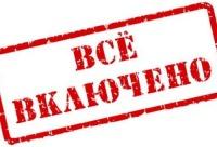 Детям до 12 лет скидка 50%. Оплата принимается на карту СБ РФ 5469380034150986 без комиссии, г. Москва.