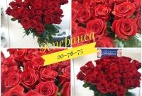 Скидка на данный товар не распространяется. Эквадорская роза 70 см - 95 рублей, г. Мурманск. Сегодня скидка.