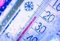 20 и 21 января в нашем прокате действует скидка равная температуре на улице. В холодную погоду - горячие скидки, г. Озерск. Время скидок.