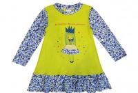 Цена со скидкой 500 руб. -. Лисёнок детская одежда Тюмень. Предоставляется скидка.