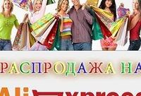 Скидка - 5% осталось 5 д. магнитный шнур зарядное устройство устройство для телефона - Aliexpress распродажи топ, г. Москва.