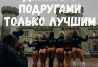 Приходи с подругой и получай скидку на шугаринг - леди клуб, г. Ростов-на-дону. Мега скидки сегодня.
