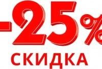 Скидка на наборы 25%. Веселое купание, мини - коврики, наклейки в ванну, г. Екатеринбург. Для вас день скидок.