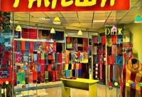 """Скидки от 10% до 50%. До 01 декабря 2017 года в магазине """"Ганеша"""" большая распродажа - магазин Ганеша, г. Калининград. Для вас действуют скидки."""