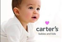 Воспользутесь нашими скидками до 60%. Детская одежда Carters - картерс Киров.