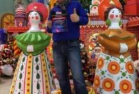 Настоящий праздник шопинга скидки до 70% и подарки. Поздравляем победителей и благодарим всех кто был в этот день с нами, г. Краснодар. Сегодня скидка.
