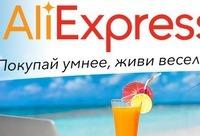 Скидка -45% осталось дней 2. бампер - монопод селфи - палка для айфона, г. Москва.