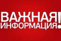 При покупки 2 х платьев скидка на второе платье минус 500 рублей - платья на советской, 64, г. Новосибирск. Действуют скидки.