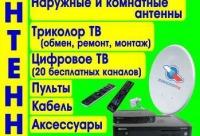 """В магазине """"Антенны"""" 19 ноября 2017 года воскресенье действует скидка 10% на все модели цифровых приставок. - Антенны для усиление 3G - 4G сигнала, г. Рославль."""