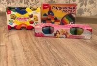 На все развивающие игрушки и конструкторы скидка 15% до конца месяца, г. Всеволожск.