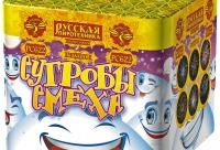 """Фейерверк: сугробы смеха 0, 8""""калибр Х 36 залпов - салюты, фейерверки в Екатеринбурге. Клиентам мы предоставим скидку."""