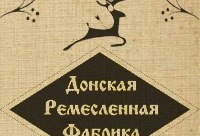 """Православная выставка - ярмарка """"Благословенная Самара"""", г. Волгоград. Сегодня скидки."""
