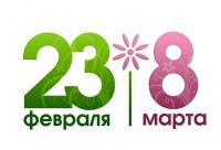"""Кодовое слово для получения скидки - """"23+8"""". - Скидка на обучение на двоих 4 000 руб - учебный центр """"Гермес""""; автошкола, г. Арзамас. Новый день скидок."""