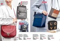 Можно заказать с такой максимальной скидкой только одну сумку. Любая одна сумка со скидкой -35% от каталожной цены, г. Чебоксары. Скидки покупателям.