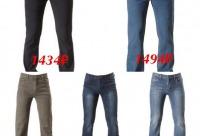 Не упустите нашу скидку 40% на мужские утеплённые джинсы - мода центр, г. Комсомольск-на-амуре.