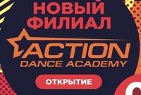 """18:00 - Сбор гостей - начало мероприятия - открытие филиала школы танцев """"Action"""", г. Краснодар."""
