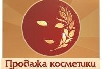 В день семинара - приобретение продукции с 10% скидкой. По окончанию обучения выдается именной сертификат, г. Москва.