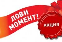 """60 г """"Энергия"""" с саган - дайля - 200 р вместо 225 - мастерская иван-чая в Обнинске."""
